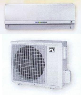 Climatisation console murale haute fixe reversible monosplit ncp srig25ami e srig25ame e 4