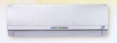 Console murale haute fixe reversible pour groupe multi split ncp srig20 ami e